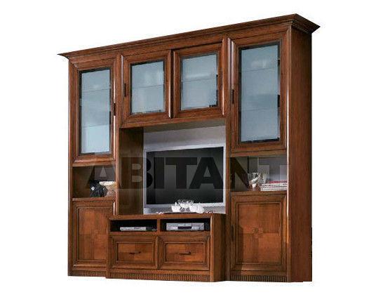 Купить Модульная система Coleart Librerie 56201