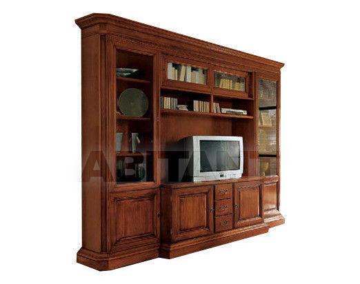 Купить Модульная система Coleart Librerie 59024