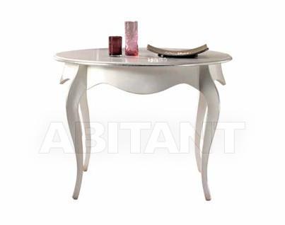 Купить Стол обеденный BL Mobili Mya 718/G