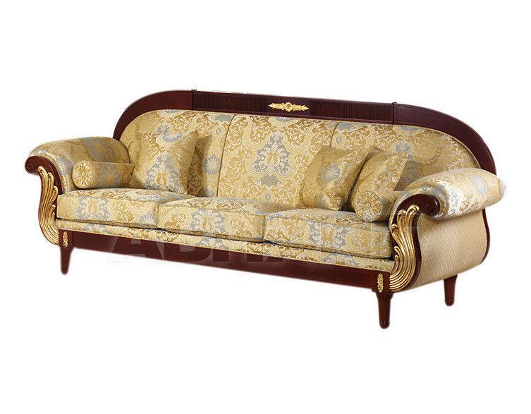 Купить Диван Soher  Venecia Collection 3860 C-OF