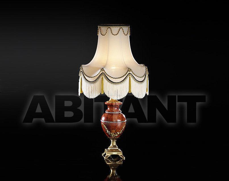 Купить Лампа настольная Soher  Lamparas 7118 BR-OF