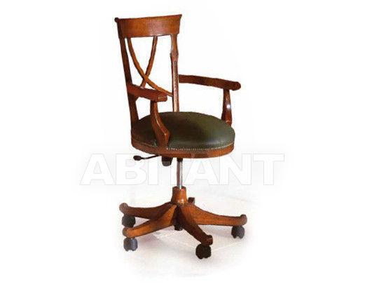Купить Кресло для кабинета Metamorfosi Classico Day 450-13