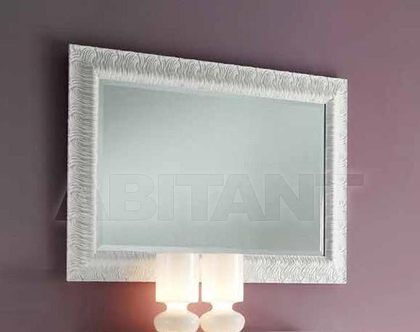 Купить Зеркало настенное Metamorfosi Classico Day 767-13