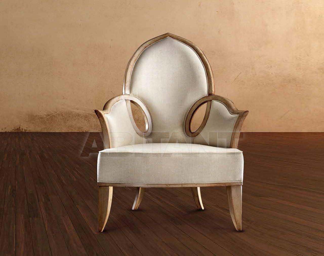 Купить Кресло Metamorfosi Metamorfosi L16