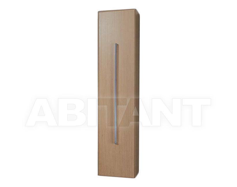 Купить Шкаф для ванной комнаты Aquos Qubo 831108