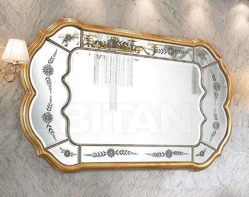 Купить Зеркало настенное Lineatre Gold 13004