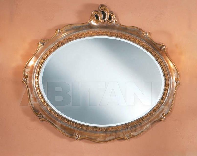 Купить Зеркало настенное Lineatre Tamigi 73001