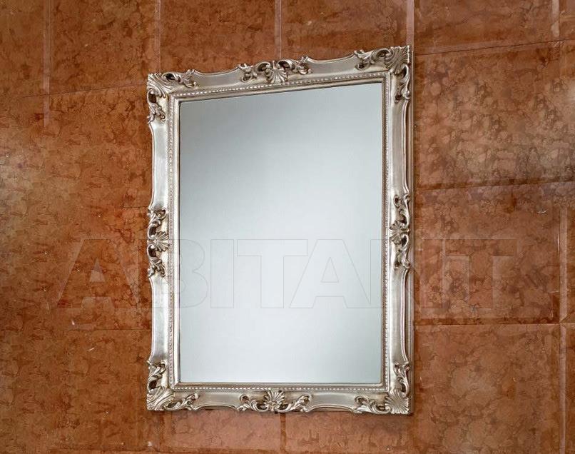 Купить Зеркало настенное Lineatre Lady 99312