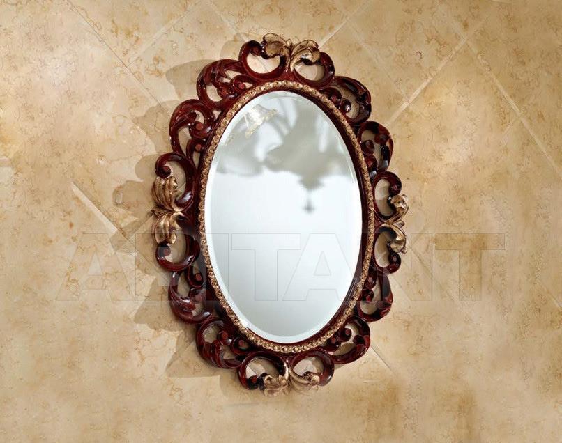 Купить Зеркало Lineatre Hermitage 17011