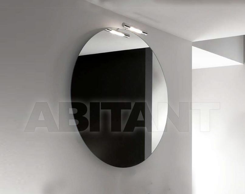 Купить Зеркало настенное Bagno Piu Argo AG/28