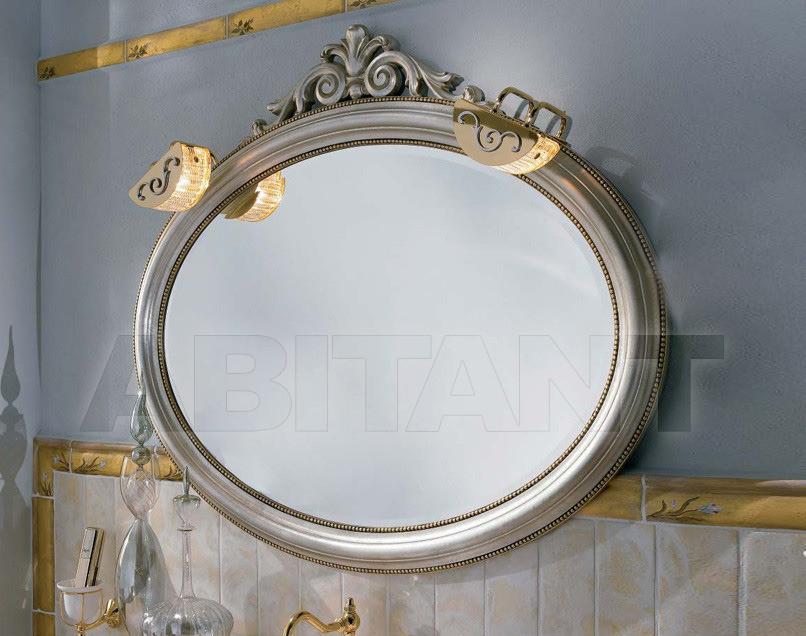 Купить Зеркало настенное Lineatre Savoy 83006