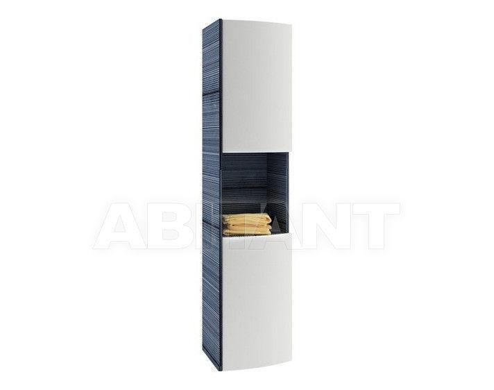 Купить Шкаф для ванной комнаты Ravak Praktik X000000321 SB Uni Praktik,
