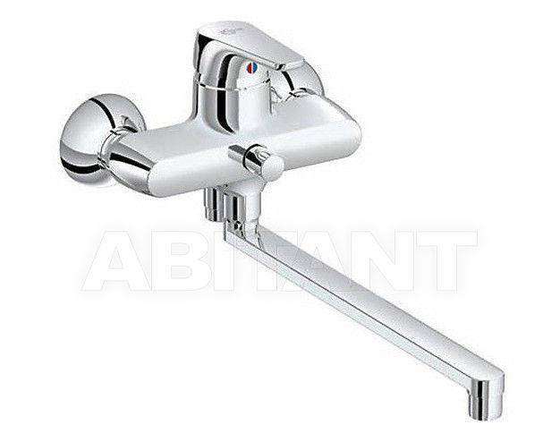 Купить Смеситель для ванны Ideal Standard Cerasprint B9569AA