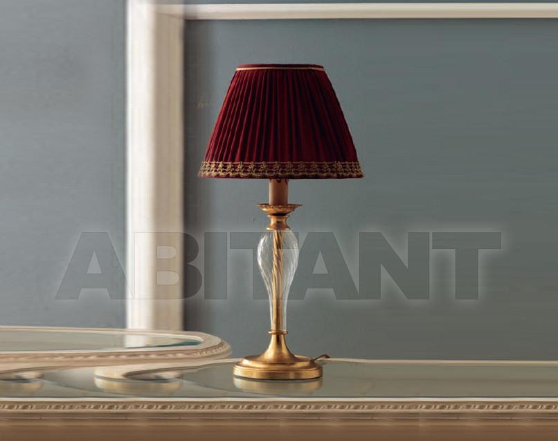 Купить Лампа настольная Irilux Class 23A931
