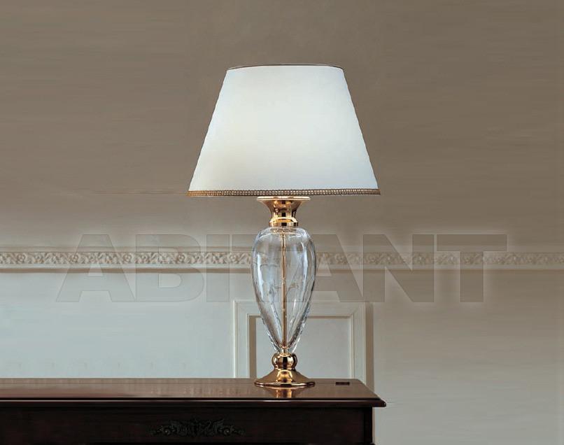 Купить Лампа настольная Irilux Class 23A812