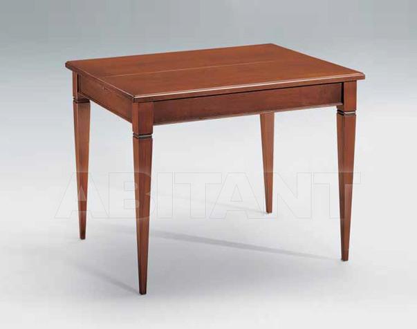Купить Стол обеденный Metamorfosi Focolare 6487