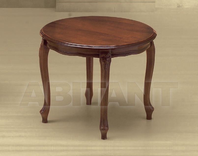 Купить Столик кофейный Morello Gianpaolo Red 80/K