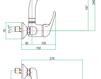 Смеситель для раковины Fiore Aqua 39 CR 4260 Современный / Скандинавский / Модерн