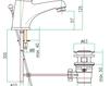Смеситель для раковины Fiore Aqua 37 CR 2200 Современный / Скандинавский / Модерн
