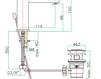 Смеситель для раковины Fiore Aqua 77 CR 7520 Современный / Скандинавский / Модерн