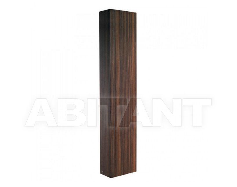 Купить Шкаф для ванной комнаты Kludi Esprit 56H1764R