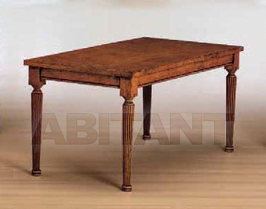 Купить Столик кофейный Morello Gianpaolo General Catalogue 1037/N Tavolino