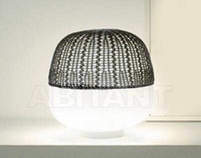 Купить Лампа настольная Karboxx Srl General 13APWH01 13NETBK