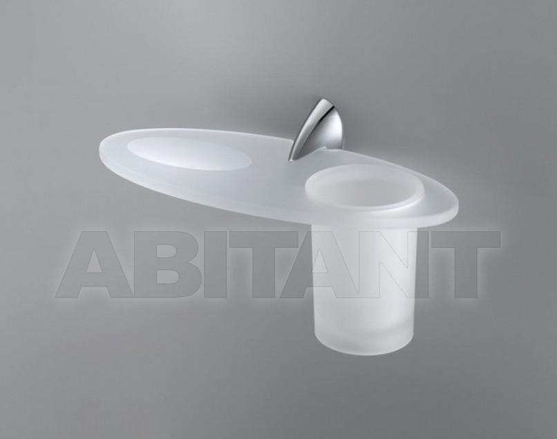 Купить Набор аксессуаров Colombo Design Link B2404