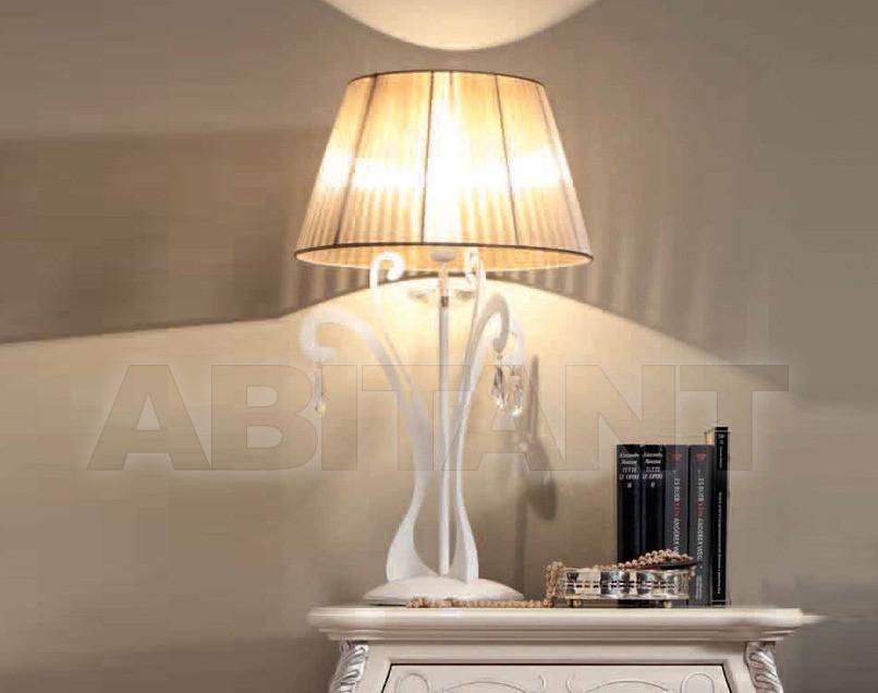 Купить Лампа настольная Pregno Byblos LP014