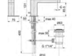 Смеситель для раковины Fantini Plano 3303SF Современный / Скандинавский / Модерн