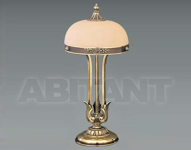 Купить Лампа настольная Riperlamp Tracat 011R AY