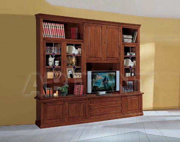 Купить Модульная система Coleart Librerie 22026