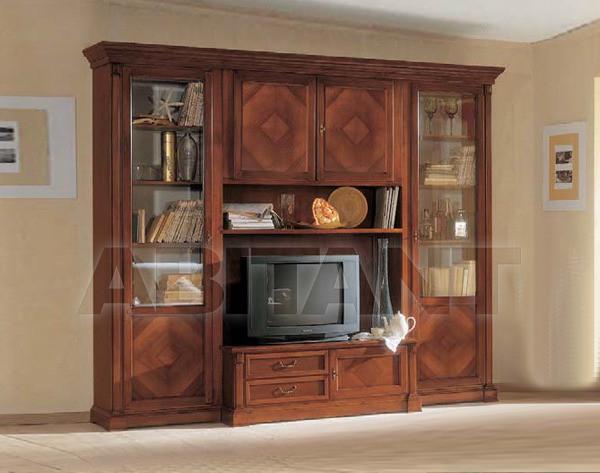 Купить Модульная система Coleart Librerie 23318