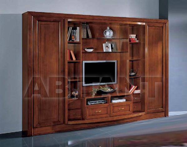 Купить Модульная система Coleart Librerie 37110