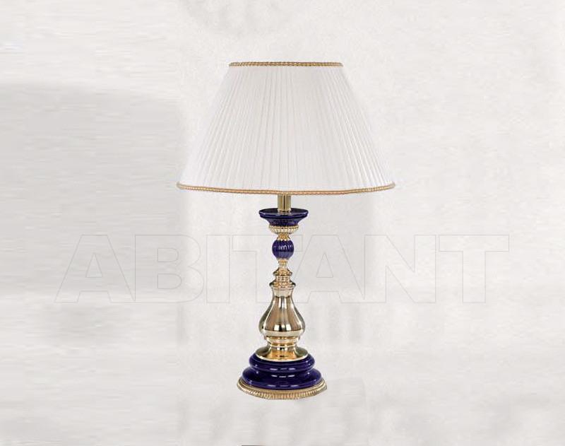 Купить Лампа настольная Riperlamp Tracat 360R