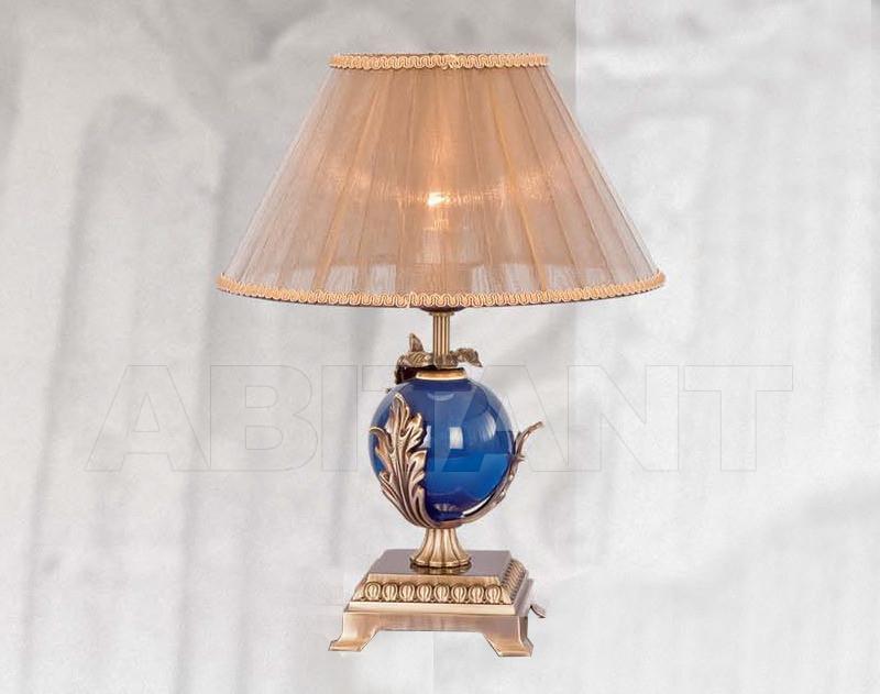 Купить Лампа настольная Riperlamp Tracat 357S