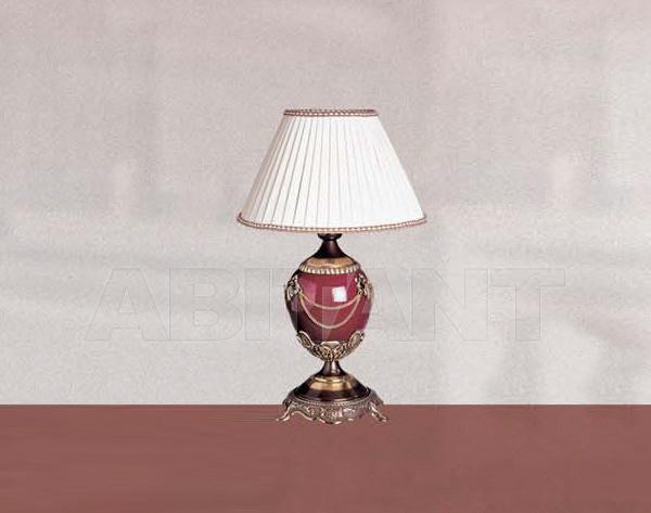 Купить Лампа настольная Riperlamp Tracat 210S