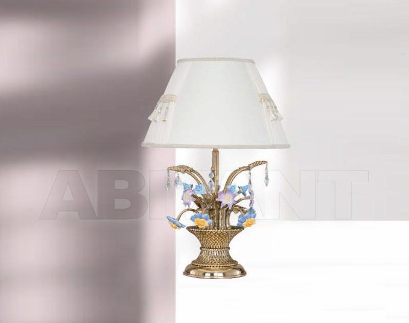 Купить Лампа настольная Riperlamp Tracat 059R CJ