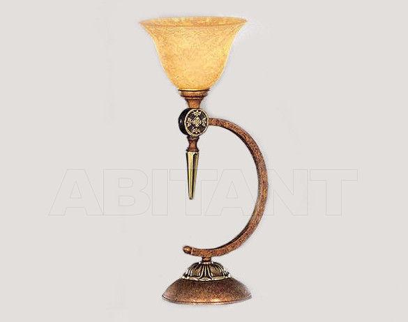 Купить Лампа настольная Riperlamp Tracat 301R