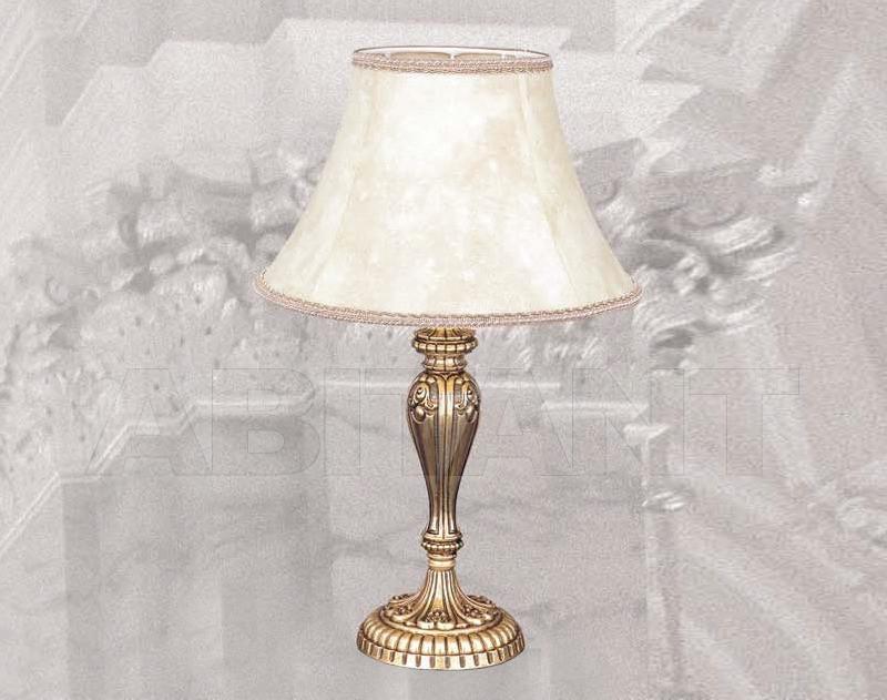 Купить Лампа настольная Riperlamp Tracat 009R