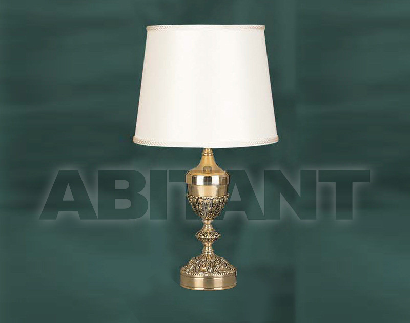 Купить Лампа настольная Riperlamp Tracat 007R AA