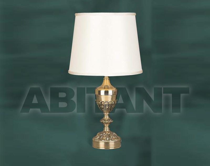 Купить Лампа настольная Riperlamp Tracat 007R