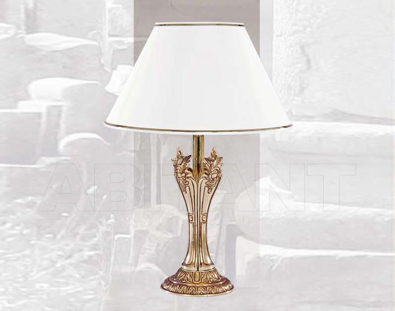 Купить Лампа настольная Riperlamp Tracat 048R