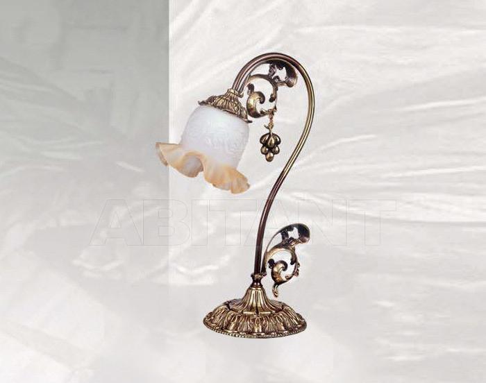 Купить Лампа настольная Riperlamp Tracat 020R
