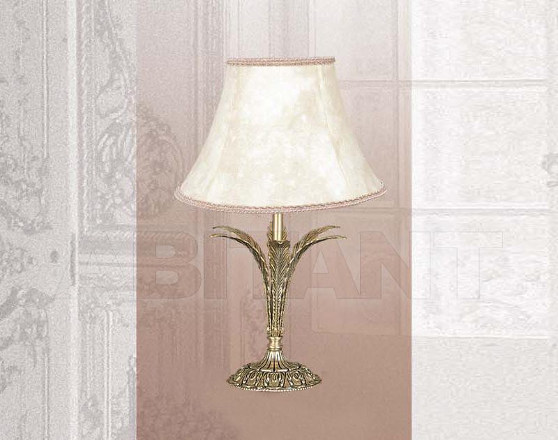 Купить Лампа настольная Riperlamp Tracat 010R AA