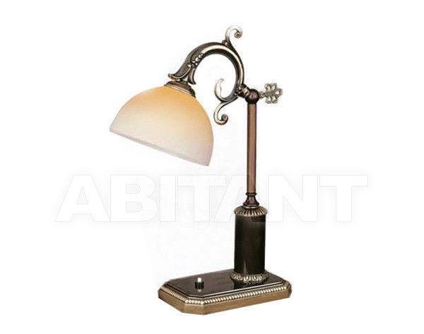 Купить Лампа настольная Riperlamp Tracat 217R AY
