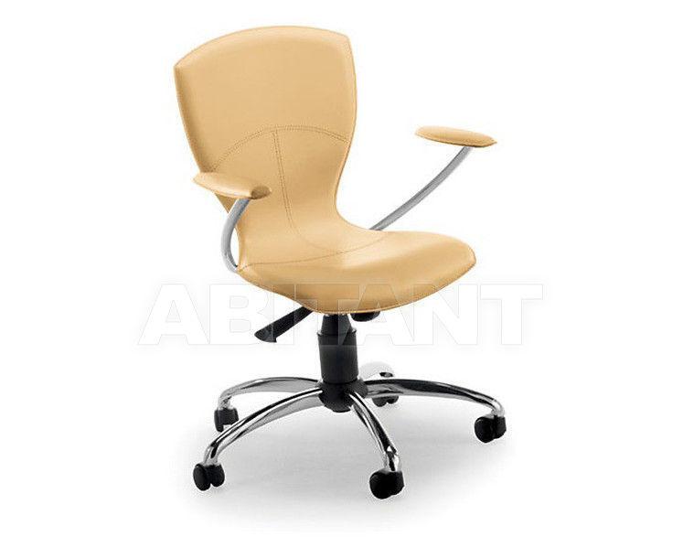 Купить Кресло Serico sas Iralian Furniture Leather  Poltrone Ufficio KIRA CUOIO