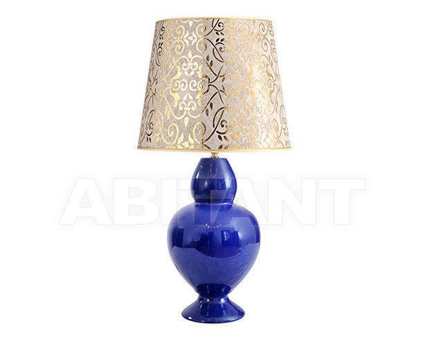 Купить Лампа настольная Cavio srl Verona LVR 980 CG O