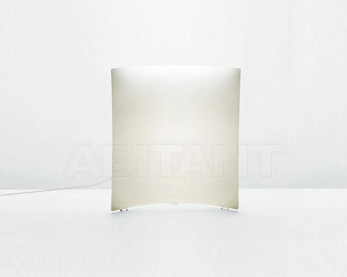 Купить Лампа настольная Prandina  Tavolo LIGHT VOLUME 22T
