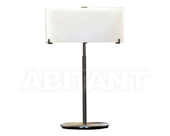 Купить Лампа настольная Prandina  Tavolo CPL T7